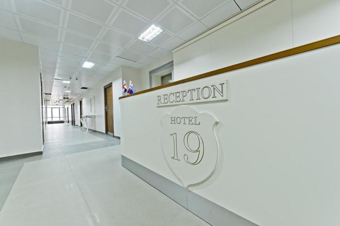 Hotel19 5*