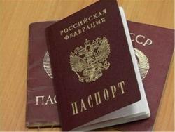 Не зря некоторые граждане сохранили свои паспорта СССР