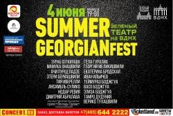 Фестиваль Summer Georgian Fest- это торжество грузинской музыки и танца на сцене «Зеленого театра» ВДНХ.